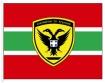 Στρατιωτική Σημαία 300-301