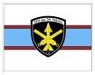 Στρατιωτική Σημαία 300-304