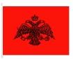Εκκλησιαστική Σημαία - Σημαία Βυζαντίου 2