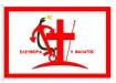 Ιστορική Σημαία Σάμου