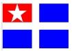 Ιστορική Σημαία Κρητικής Πολιτείας
