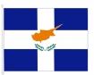 Σημαία Ελλάς - Σταυρός Κύπρος