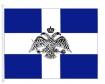 Σημαία Ελλάς - Σταυρός Αετό Βυζαντίου