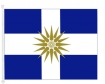 Σημαία Ελλάς - Σταυρός Βεργίνα