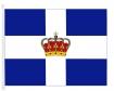 Σημαία Ελλάς - Σταυρός Βασιλικό Στέμμα