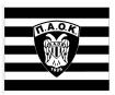 Σημαία ΠΑΟΚ Α.