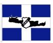 Σημαία ΟΦΗ Γ.