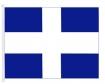 Ελληνική Σημαία Σταυρός Ραφτή 100% Βαμβακερή