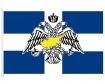 Σημαία Ελλάς - Σταυρός Βυζαντίου Κύπρος