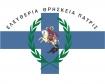 Ιστορική Σημαία Μάρκου Μπότσαρη