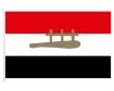 Ιστορική Σημαία Ρήγα Φεραίου