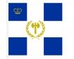 Ιστορική Σημαία ΕΟΝ