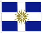Ελληνικές Σημαίες - Σταυρός
