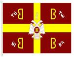 Εκκλησιαστικές Σημαίες